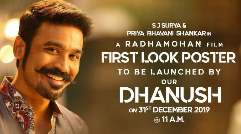 Dhanush releasing the First Look of SJ Suryah Starring Bommai