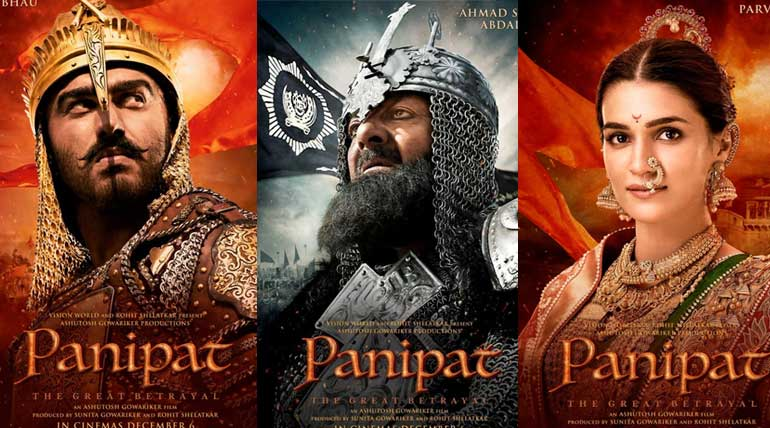 Panipat The Great Betrayal movie review