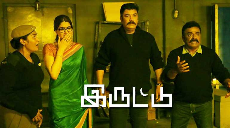 Tamilrockers 2019 Website Leaked Sundar C Iruttu Full Movie Online