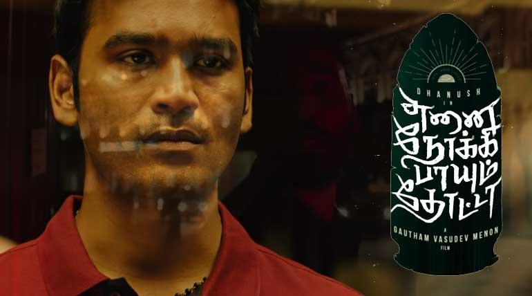 Enai Noki Paayum Thota Full Movie in Tamilrockers Leaked New Version Today