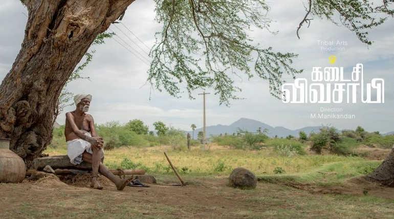 Kadaisi Vivasayi Trailer is out: A tale of a last organic farmer
