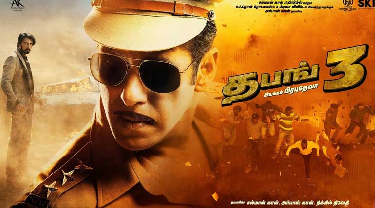 Tamilrockers Leaked Dabangg 3 Tamil Dubbed Full Movie Online
