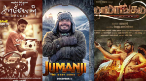 December 13, 2019 Releasing Movies in Tamil, Malayalam and Telugu