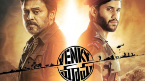 Venky Mama Review: Bond between venkatesh and Naga chaitanya