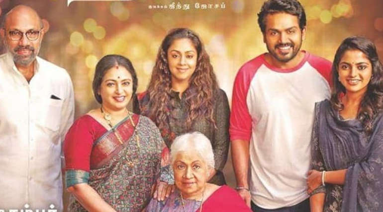 Karthi and Jyothika Starring Thambi Movie Leaked by Tamilrockers