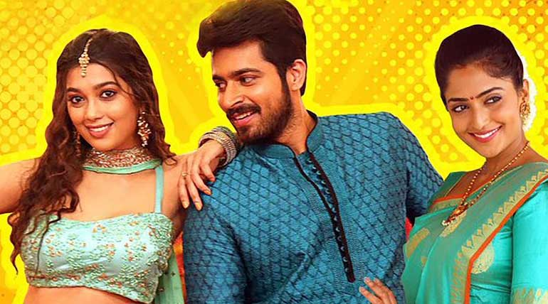 Tamilrockers Leaked Dhanusu Raasi Neyargalae Full Movie Online