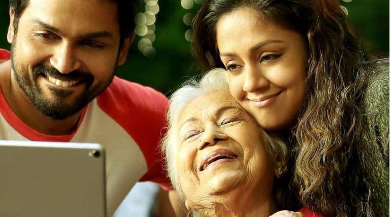 Thambi Movie Latest Update: Actor Karthi Speech In Thambi Audio Launch