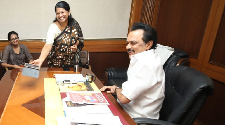 DMK Chief Stalin Thanked the CM For Starting Kolam Protest