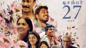 Tamilrockers Leaked Sillu Karupatti Full Movie Online