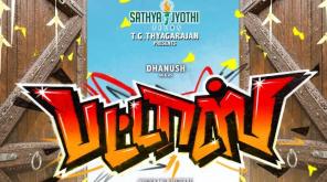 Dhanus Starring Pattas Movie Motion Poster is Releasing