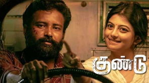 Tamilrockers leaked Irandam Ulagaporin Kadaisi Gundu Full Movie Online