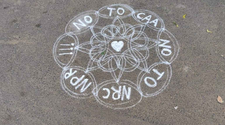 Politicians Comments on the Arrest of Women Who Drew Kolam Against the CAA