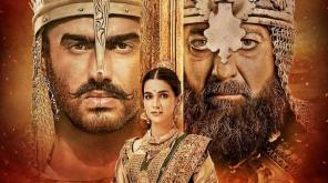 Panipat Hindi Movie Leaked by Tamil Rockers Website