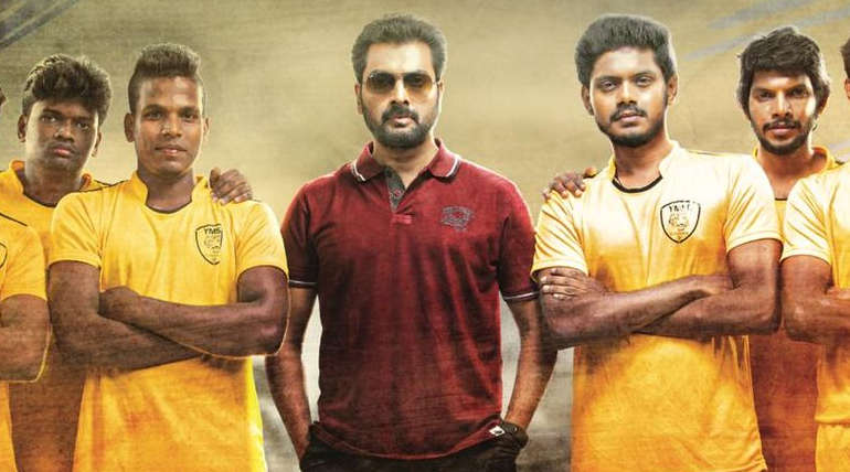 Champion Tamil Movie Review: The same old Sports Movie From Suseenthiran