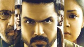 Director Jeethu Joseph about Karthi Jyothika Starring Thambi Movie
