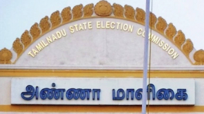 Tamil Nadu Local Body Polls: Nomination Filing Ends Today