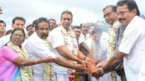 Thondamuthur Arts College S P Velumani Laid Foundation For New Building