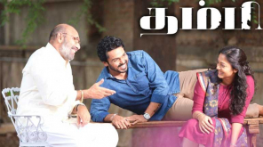 Thambi Movie Review