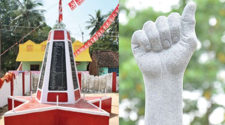 The Commemoration of the Death of 44 At Keezhvenmani Massacre