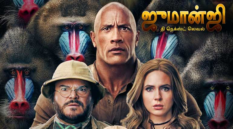 Tamilrockers Leaked Jumanji The Next Level Tamil Dubbed Full Movie Online