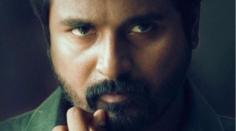 Sivakarthikeyan Speech at Hero trailer Launch: What He said