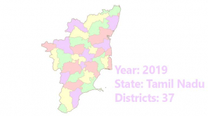 New Districts in Tamil Nadu 2019