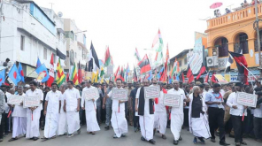 DMK Rally Starts in Egmore and Ends in Rajarathinam Stadium