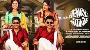 Venkatesh and Naga Chaitanya Starring Venky Mama: Box Office Collection and Piracy