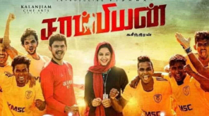 Tamilrockers Leaked Champion Tamil Movie Online