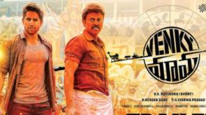 Tamilrockers Leaked Venky Mama Full Movie Online