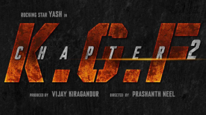 KGF Chapter 2 First Look Releasing on December 21