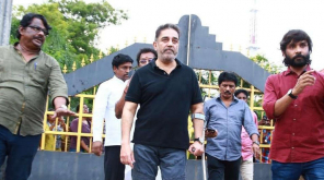 DMK Invites Kamal Haasan Personally to Participate in their Protest Against CAA. Image: Public Domain