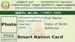 One Nation One Ration Scheme To Start Soon in Tirunelveli and Thoothukudi