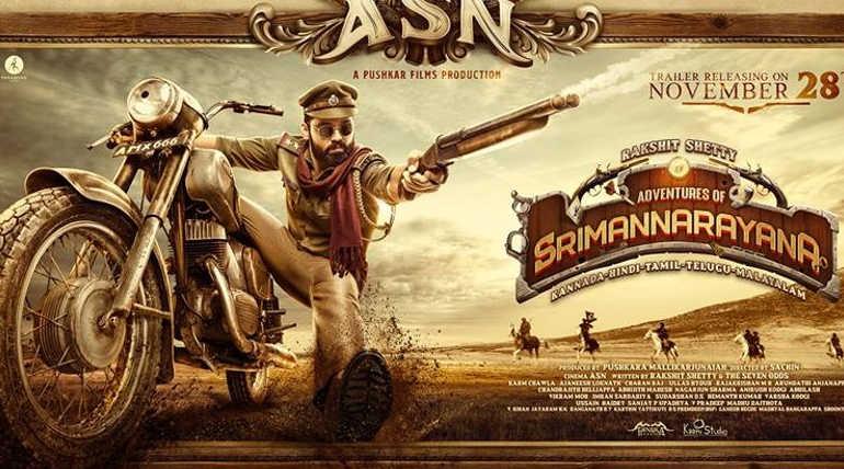 Tamilrockers Leaked Avane Srimannarayana Full Movie Online