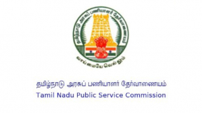 In Wake of Group 4 Allegations TNPSC Sets New Rules for Applicants