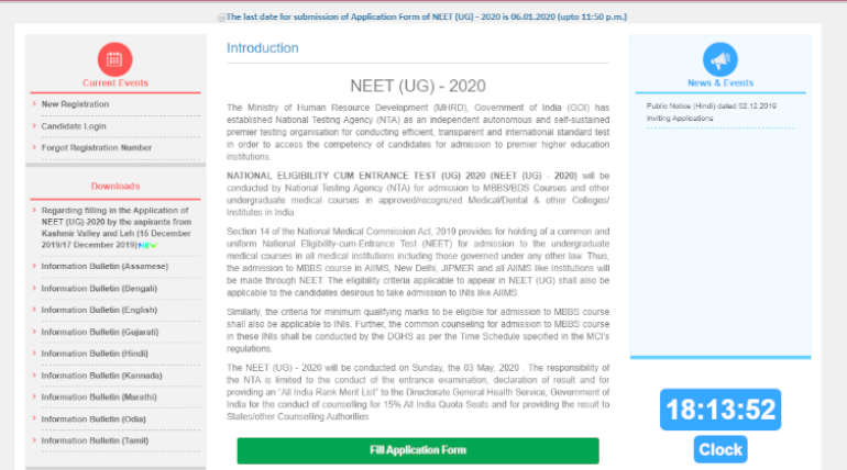 Things to Check Before Submitting the NEET UG 2020 Application Online