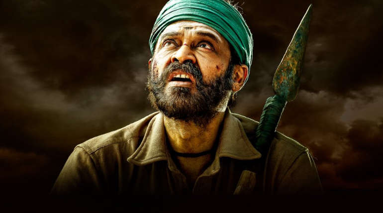 Naarappa the Telugu Remake of Asuran First Look Poster is Out