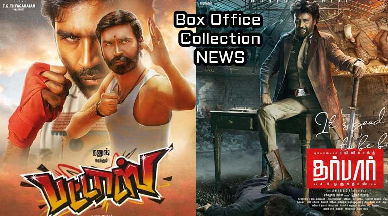 Pattas and Darbar Movies Box Office Collection Satisfy After Pongal Holidays