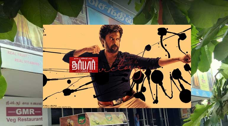 Darbar Movie Ticket Booking Coimbatore Senthil Kumaran Theatres