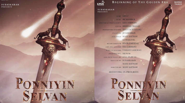 Title look of Ponniyin Selvan is out Now