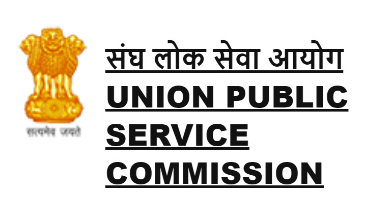UPSC Mains Result 2019 has Not Been Released