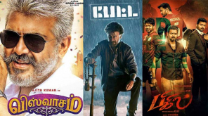 Top Grossing Tamil Movies 2019: Viswasam Made Top Grossing in 2019