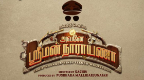 Avane Srimannarayana Review An Indian Style Indiana Jones