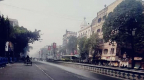 Bharat Bandh 2020 Normal Life Affected in Kerala and Puducherry