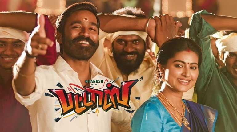Pattas Full Movie Online Leaked by Tamilrockers 2020 Website