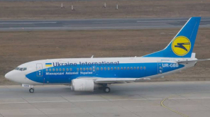 A Ukrainian Passenger Flight Crashed Down in Iran Shortly After the Take Off Image Courtesy- Flickr-Aero Icarus