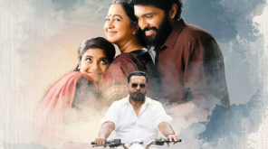 Vaanam Kottatum Trailer is Out and Confirms a Promising Story