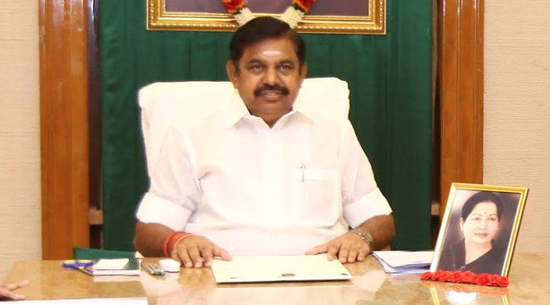 Chief Minister Plans for Three New Districts in the State