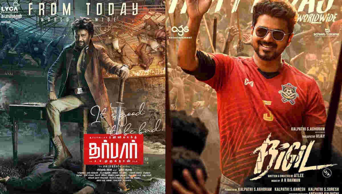 Darbar vs Bigil Box Office Collection