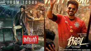 Darbar vs Bigil Box Office Collection